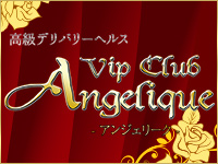 Vip Club Angelique-アンジェリーク- ロゴ